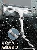 擦玻璃神器 擦玻璃工具伸縮桿高樓層洗搽窗戶神器家用一體帶桿清潔玻璃刮水器 星河光年DF