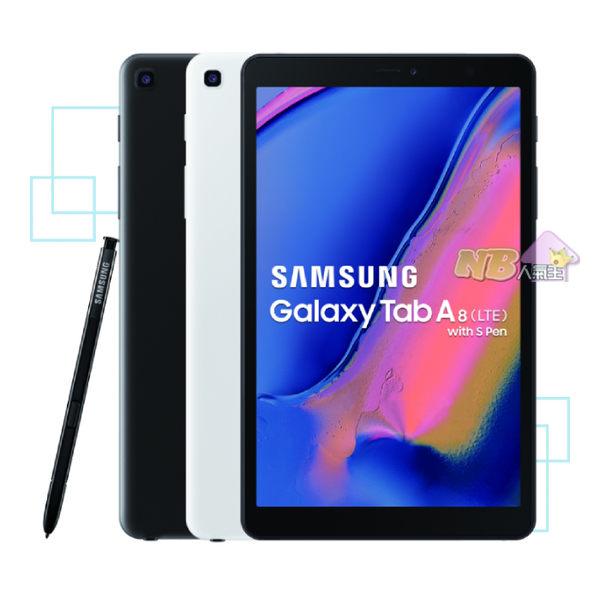 Samsung Galaxy Tab A 8吋 ◤0利率,送Samsung 環保吸管三入組◢ 八核心 平板 (含S-Pen) P205 LTE版