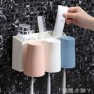 居家家牙刷置物架組合壁掛式家庭衛生間免打孔牙刷盒漱口杯套裝 蘿莉小腳丫