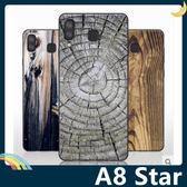 三星 Galaxy A8 Star 仿木紋保護套 軟殼 大理石紋 天然復古風 簡約全包款 手機套 手機殼