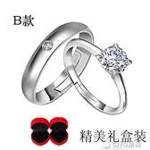 結婚對戒仿真情侶戒指一對男女鑽戒婚禮儀式當天用交換假婚戒道具 ciyo黛雅