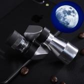 望遠鏡單筒高倍高清微光夜視人體透視1000倍紅外線袖珍便攜成人