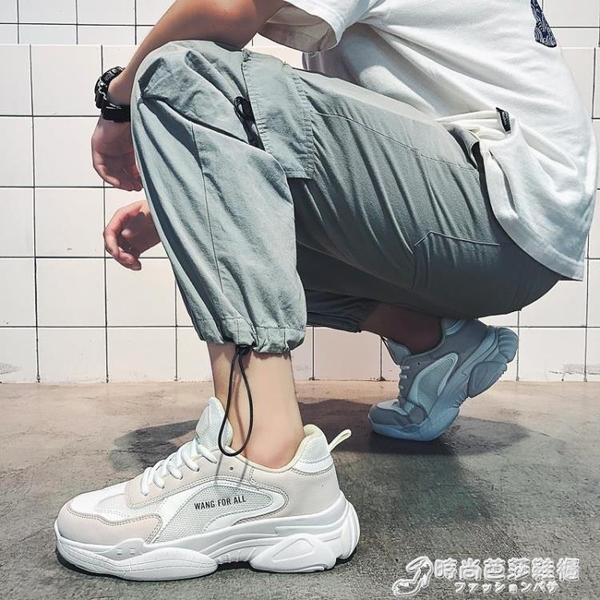 男鞋秋季新款韓版潮流男生休閒運動百搭網紅老爹潮鞋冬季棉鞋 時尚芭莎