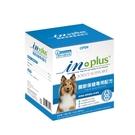 寵物家族-IN-PLUS 贏-關節保健-...