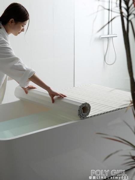 浴缸蓋板洗澡浴盆保溫蓋加厚摺疊式防塵蓋塑料置物架隔板 ATF 夏季狂歡