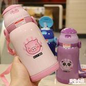 創意吸管杯304不銹鋼幼兒園寶寶背帶便攜可愛卡通 兒童飲水保溫壺