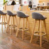 吧台椅/工作椅實木子酒吧椅復古美式吧椅現代簡約高腳凳前台旋轉創意吧凳【週年慶免運八折】