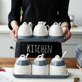 日式雪花釉陶瓷調味罐套裝家用廚房調味盒防潮糖鹽罐【中秋節85折】