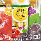 日本 水果冰棒 630ml【櫻桃飾品】【27581】