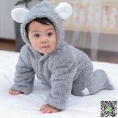 兒童睡衣 嬰兒連體衣服長袖嬰幼兒童春秋冬裝哈衣寶寶卡通睡衣男女爬服加厚 印象部落