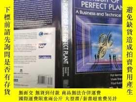 二手書博民逛書店In罕見pursuit of the perfect plant—— a business and technic