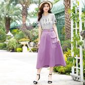 單一優惠價[H2O]不對稱一邊口袋設計附本布腰帶波浪長圓裙 - 藍/白/淺紫色 #0682010