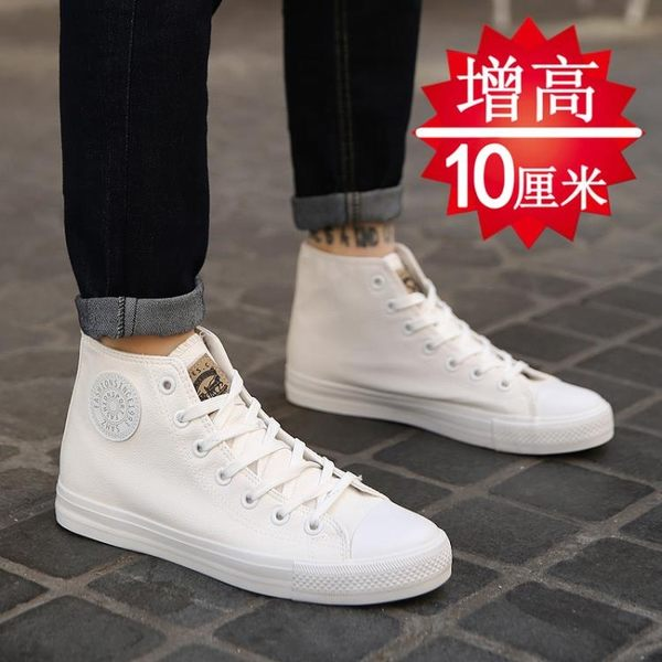 10CM內增高鞋休閑百搭增高板鞋 潮男街【ManShop】