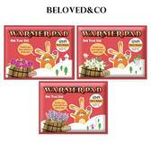 Beloved&Co 樂芙蜜小花兔香味暖暖包(1片入) 3款香味【櫻桃飾品】【20967】