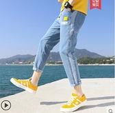 牛仔褲夏季薄款淺色九分牛仔褲男士修身韓版直筒寬鬆破洞休閒長褲子 迷你屋
