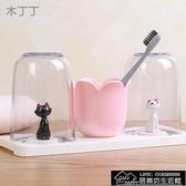 快速出貨 貓咪漱口杯套裝家用牙膏牙刷牙杯套裝牙缸洗漱杯情侶牙刷【2021鉅惠】