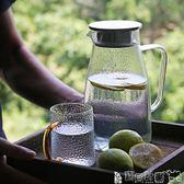 冷水壺 錘紋耐熱玻璃冷水壺大號防爆家用涼白開水壺果汁扎壺 igo 寶貝計畫