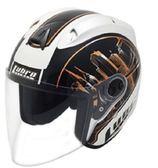 【東門城】LUBRO RACE TECH 都會遊俠 3/4罩安全帽 內襯全可拆洗 快拆式鏡片 雙D扣