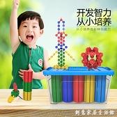 雪花片加厚兒童積木塑料益智女孩男孩拼插拼裝玩具legao圣誕動腦 創意家居