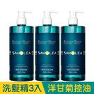 【淨平衡系列】淨平衡洗髮露3入組(480mlX3)SAHOLEA森歐黎漾