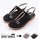 [Here Shoes]涼拖鞋-MIT台...