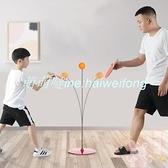 兒童益智邏輯空間思維訓練家庭互動玩具數學【萌萌噠】