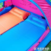 睡墊戶外帳篷墊自動充氣墊加寬加厚單人防潮墊午 野餐墊 NMS快意購物網