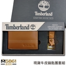 【Timberland】男皮夾 短夾 簡...