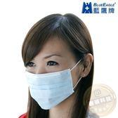 【藍鷹牌】藍色 台灣製 成人平面防塵口罩 50入/盒