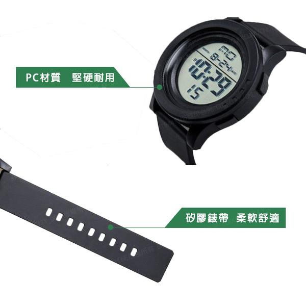 運動LED夜光顯示電子錶 LED運動電子表 計時器 防潑水 運動表 矽膠電子手錶 加大錶面【4G手機】