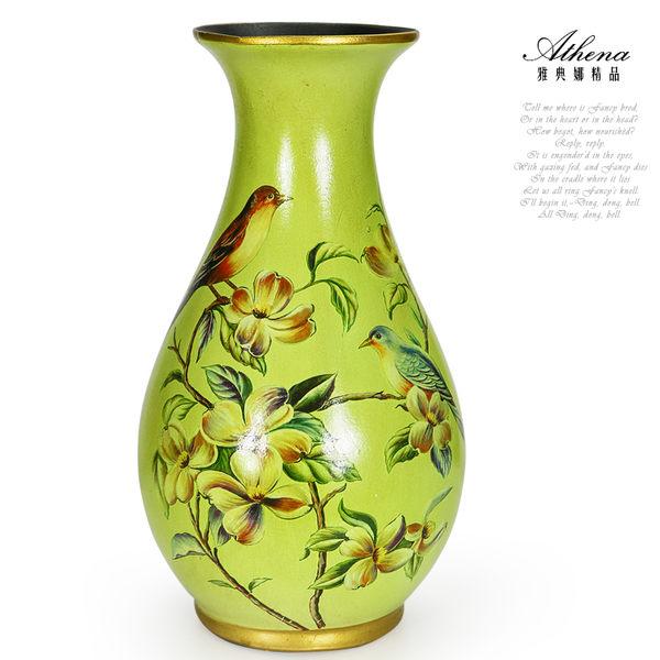【雅典娜家飾】湖水綠藍鵲陶瓷花瓶(大)-EH13