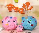 儲錢罐 存錢罐韓國創意小豬儲錢罐兒童卡通男女友儲蓄罐硬幣零錢罐 瑪麗蘇精品鞋包