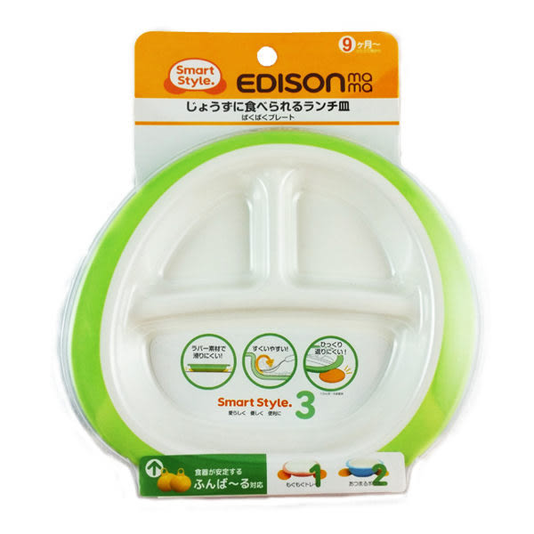 EDISON 幼兒九個月學習餐盤組 綠