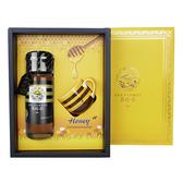 【養蜂人家】甜蜜午茶禮盒-(優選Taiwan龍眼425g*1瓶+蜜蜂咖啡杯5oz*1個)