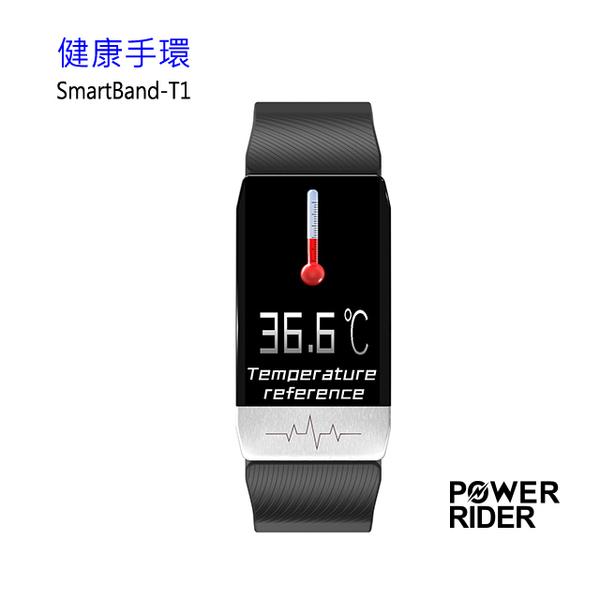 【SmartBand T1】智慧健康手環(體溫/血壓/心電圖等健康指數)