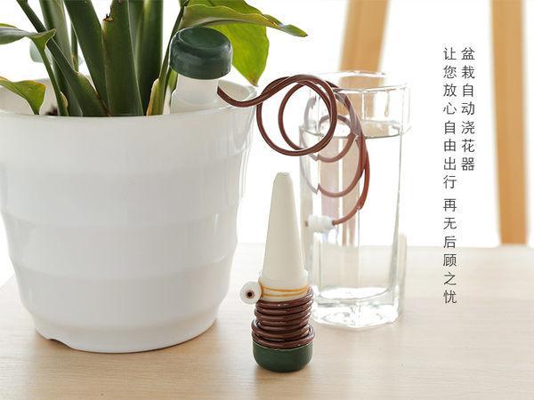 『蕾漫家』【K007】現貨-創意園藝工具 花卉盆栽自動澆花器 澆水器 滴灌器 2只裝