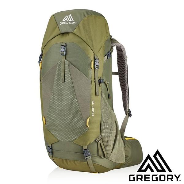 【美國 GREGORY】 STOUT 登山背包 35L『茴香綠』126871 登山|露營|休閒|旅遊|後背包