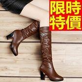 長靴-精美潮流時尚真皮墜飾粗跟過膝女馬靴2色64e31[巴黎精品]