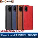 【默肯國際】Fierre Shann 真皮紋 Samsung A71 (6.7吋) 錢包支架款 磁吸側掀 手工PU皮套保護殼