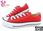 Converse帆布鞋 基本款低筒帆布鞋G9882#紅◆OSOME奧森鞋業