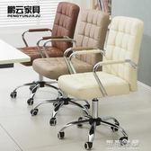 辦公椅簡約電腦椅家用會議椅職員弓形學生椅宿舍麻將升降旋轉椅子YYP 可可鞋櫃