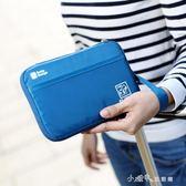出國留學護照包旅行多功能證件袋收納包護照夾保護套飛機票夾卡包 小確幸生活館
