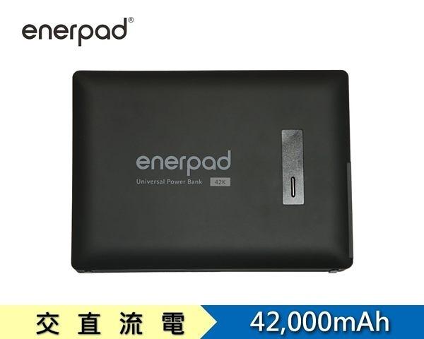 【贈自拍神器】enerpad AC42K 攜帶式直流電 / 110V 輸出 / 110V 交流電 【公司貨】行動電源 42000mAh AC-42K