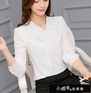 襯衫 新款韓版女裝百搭襯衣長袖打底白襯衫上衣雪紡衫【快速出貨】