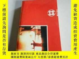二手書博民逛書店TRIAL罕見RUN(英文,前書皮被撕掉)Y200392 出版1