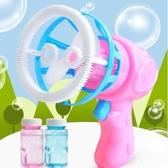 泡泡機 抖音電動泡泡機送補充液吹七彩泡泡神器兒童全自動風扇泡泡槍玩具  艾維朵