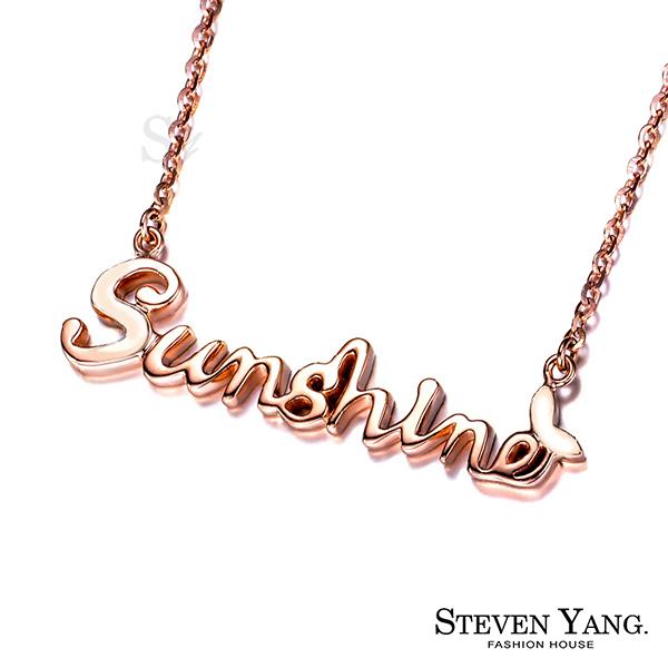 項鍊 西德鋼飾「Sunshine」甜美淑女 B款 現貨+預購