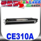 HP CE310A / No.126A相...