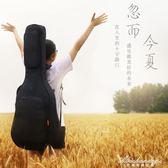 加厚後背民謠木吉他包36/38/39/40/41寸古典電吉他袋套 黛尼時尚精品