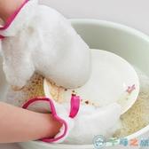 洗碗手套女洗碗自潔不沾油家務清潔刷碗巾【千尋之旅】